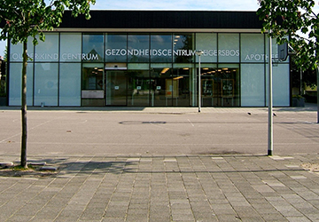 Vestiging Amsterdam Reigersbos