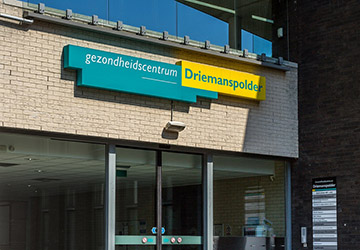 Vestiging Zoetermeer Driemanspolder
