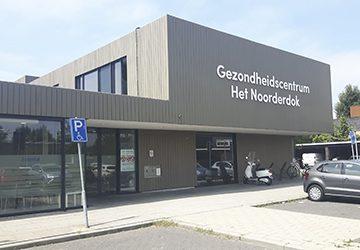 Podotherapie Almere Het Noorderdok