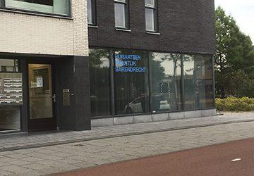 Podotherapie Barendrecht