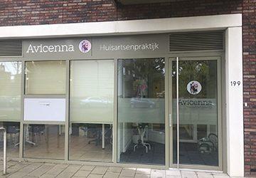 Podotherapie Den Haag Avicenna