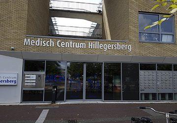 Podotherapie Rotterdam Hillegersberg