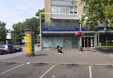 Vestiging Rotterdam Lange Hille