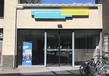 Podotherapie Zoetermeer Driemanspolder