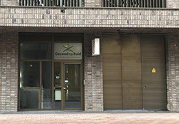 Podotherapie Rotterdam Wilhelminapier