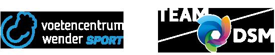 Logo VCW DSM